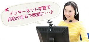 0725kyoto-miyama_01