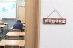 京都府内でスクーリングが行える通信制高校があります。
