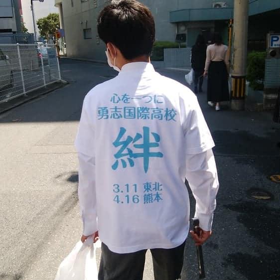 勇志国際高校(通信制高校 福岡県)