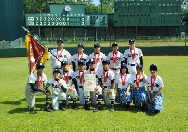 クラーク記念国際高等学校千葉キャンパス(千葉県千葉市)