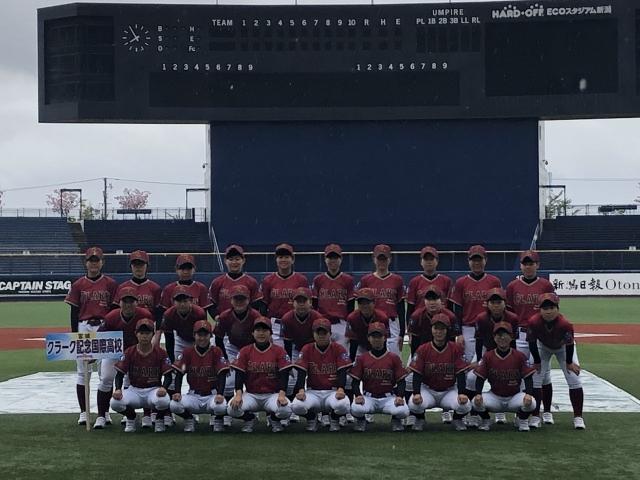 クラーク記念国際高校 仙台 女子硬式野球部