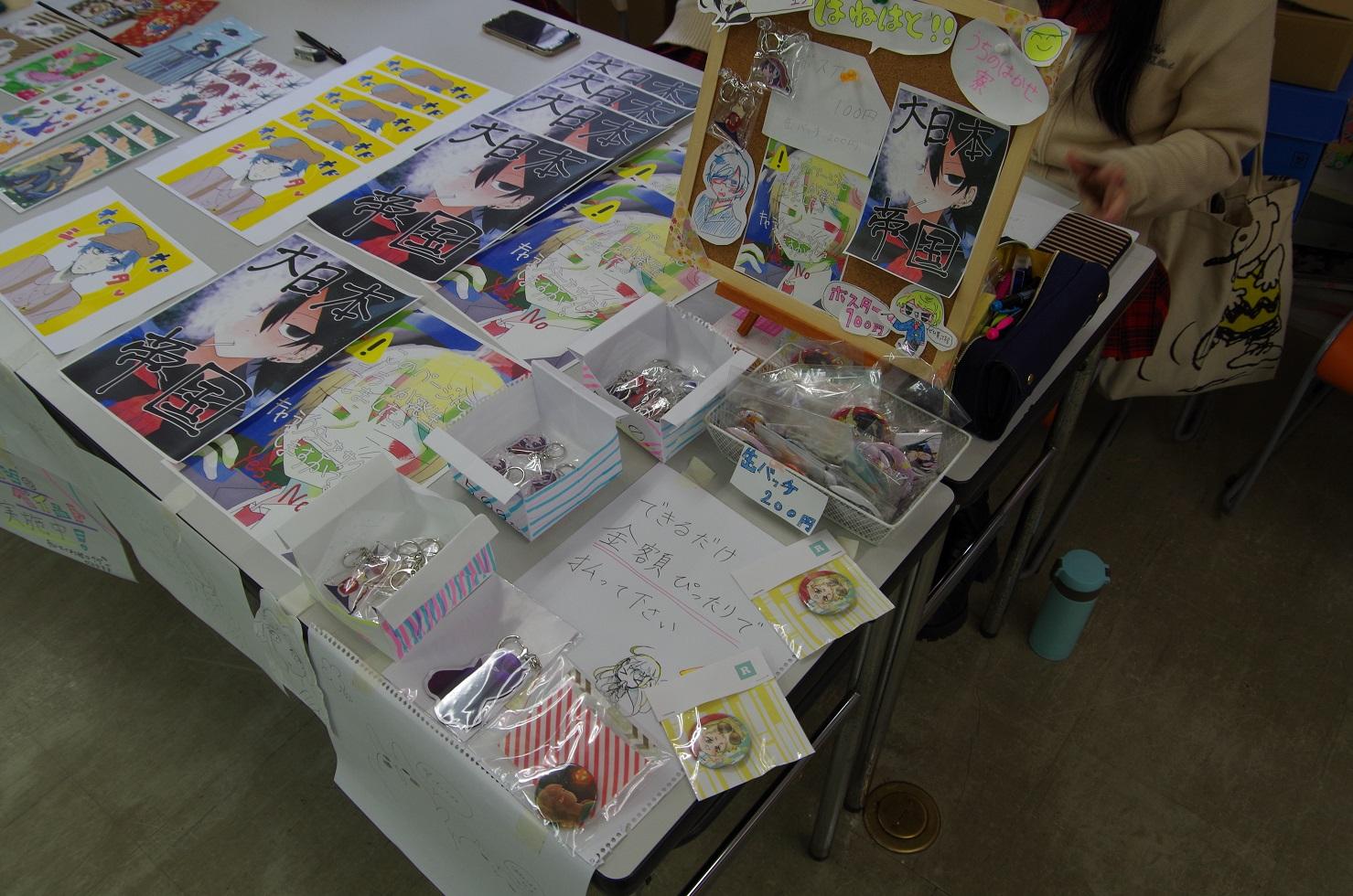北海道芸術高校仙台キャンパス(宮城県仙台市)