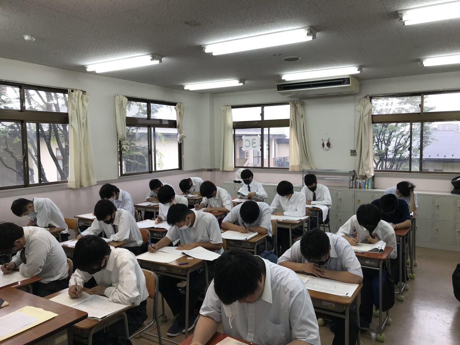 日々輝学園高等学校