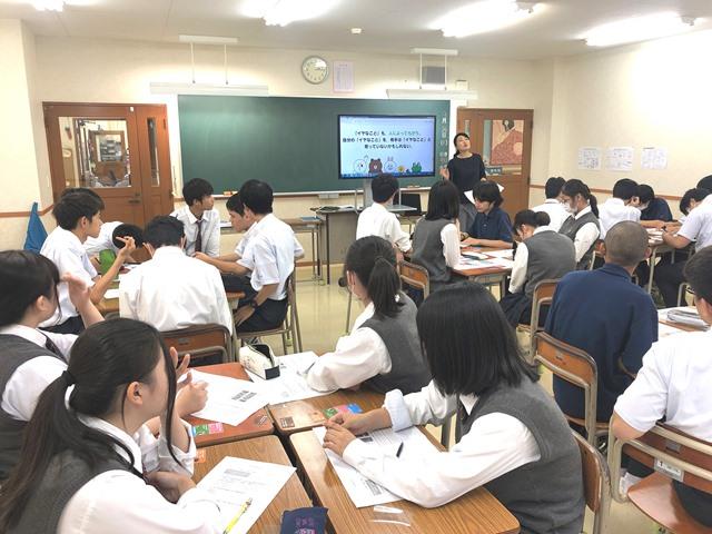 日々輝学園高校神奈川校(神奈川県綾瀬市)
