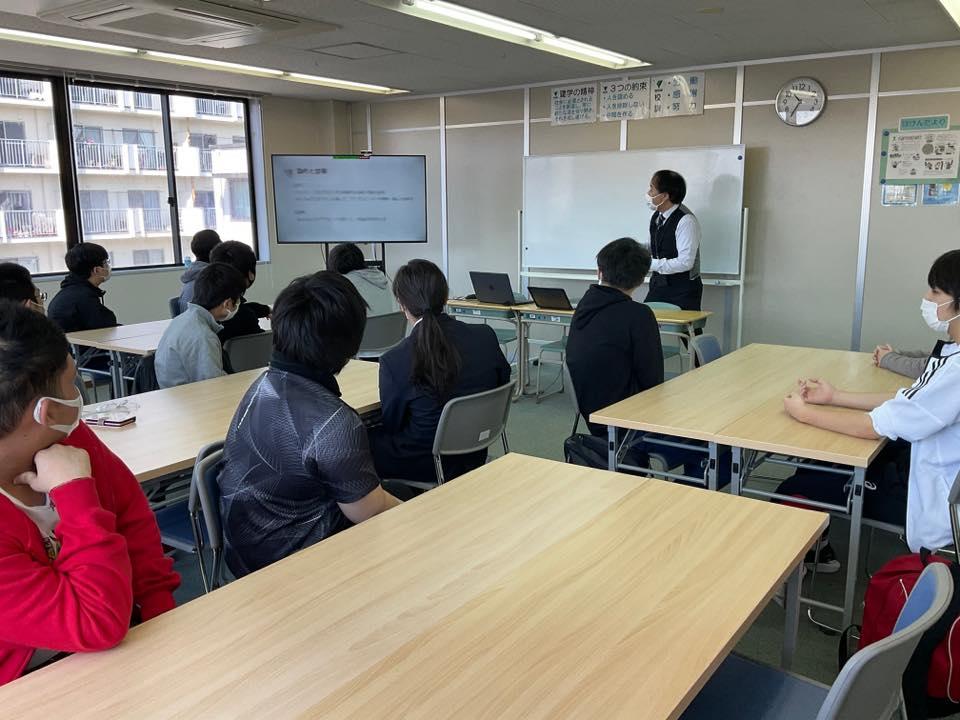 星槎国際高校仙台学習センター(宮城県仙台市)