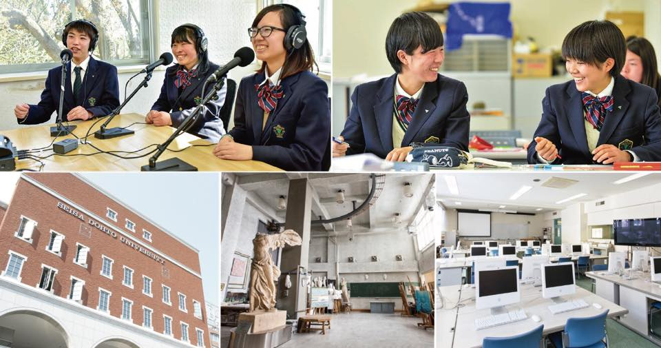 星槎国際高校北広島キャンパス(北海道北広島市)