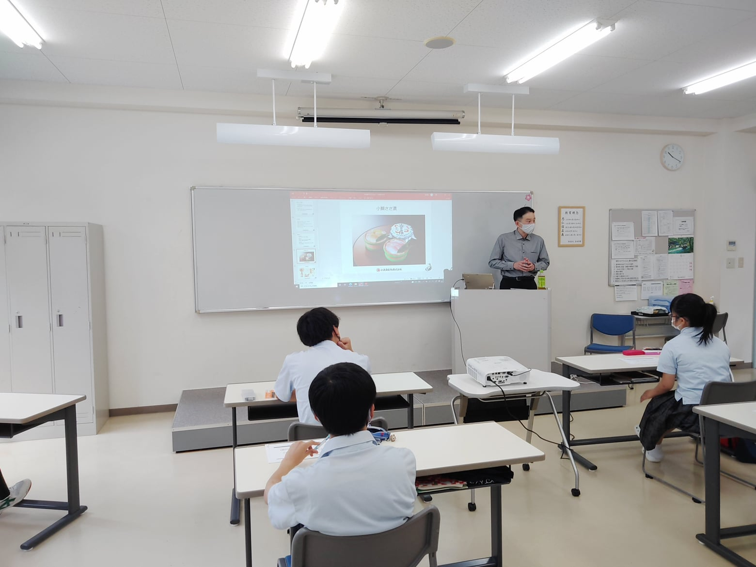 青池学園高校(福井県小浜市)