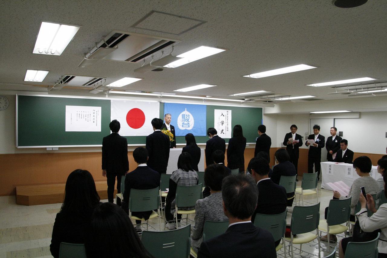 駿台甲府高校2019年度入学式