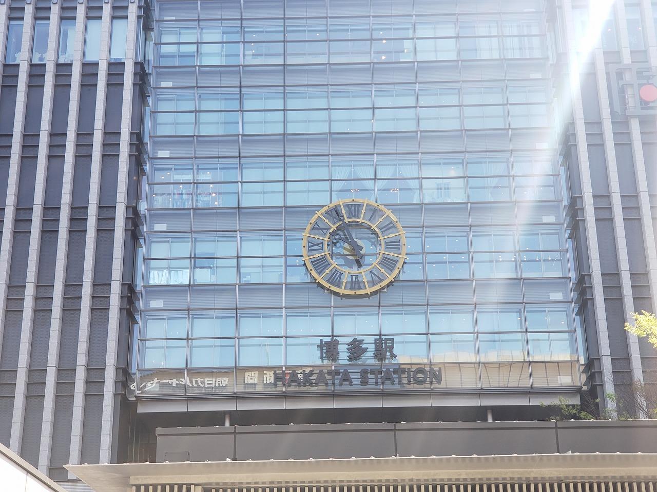 7月21日福岡・博多通信制高校・サポート校合同相談会