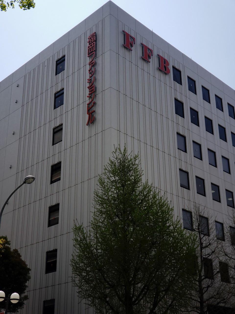 7月21日(日曜)福岡・博多通信制高校・サポート校合同相談会