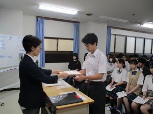 あずさ第一高校柏キャンパス(千葉県柏市)