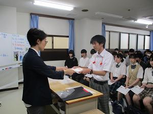 あずさ第一高校柏キャパス(千葉県柏市)