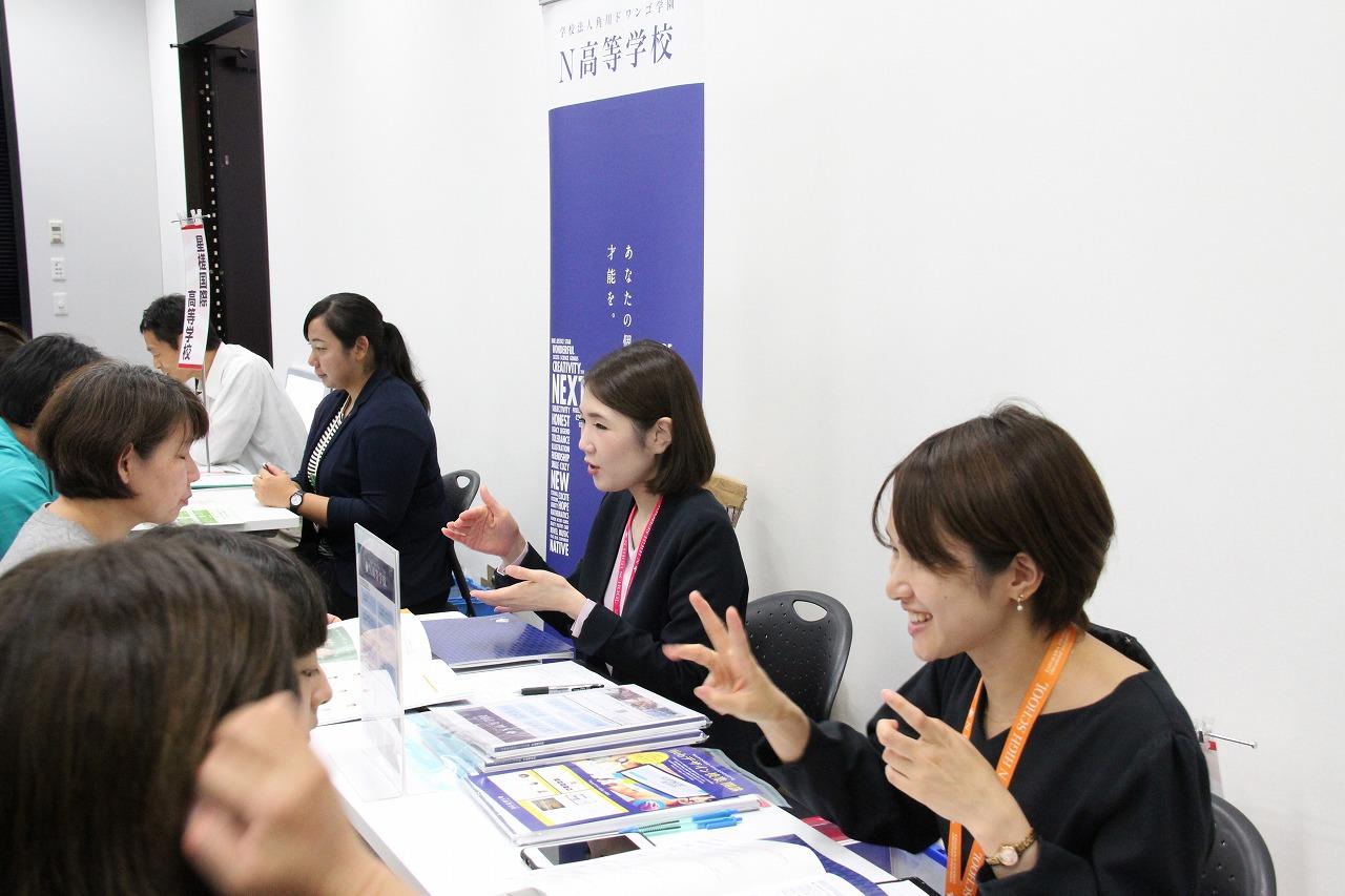 7月13日 東京・新宿 通信制高校・サポート校合同相談会