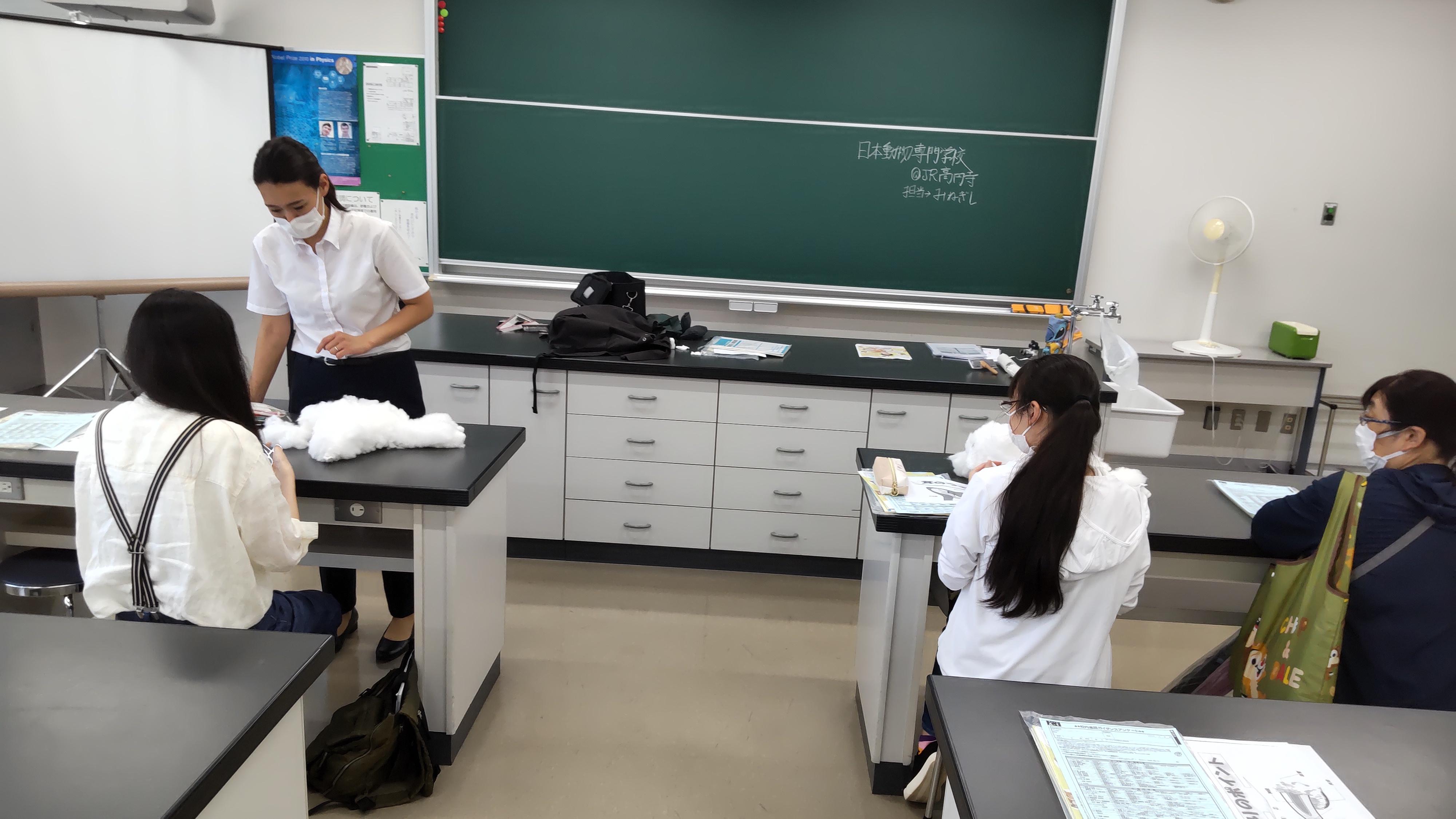 NHK学園高校