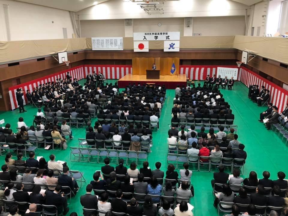 NHK学園高校(東京都国立市)2019年度入学式