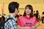 愛知県名古屋市通信制高校・サポート校合同相談会