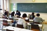 駿台甲府高校通信制課程