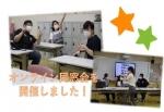 飛鳥未来高校大阪キャンパス