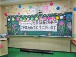 わせがく高校(千葉県多古町)