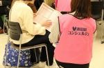 2020年11月29日(日)大阪・梅田通信制高校・サポート校合同相談会