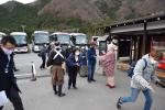 あずさ第一高校(千葉県)