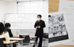 大阪つくば開成高校