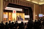東朋高等専修学校(大阪市天王寺区)は3月2日(火)、シェラトン都ホテル大阪で令和2年度の卒業式を挙行しました。