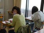 北豊島高校通信制課程