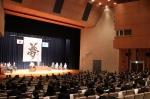 成美学園グループでは4月9日(金)、千葉市民会館(千葉県)にて、千葉県内7校の合同入学式を行いました。