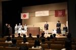 松陰高校みなとみらい学習センター(神奈川県横浜市)は4月16日(金)、横浜市の関内ホール(中区)で令和3年度の入学式を挙行しました。