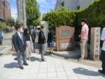 科学技術学園高校通信制課程大阪分室