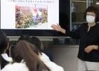 清心女子高等学校(神奈川県横浜市港北区)