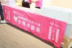 6月19日(土)、御茶ノ水ソラシティカンファレンスセンター2F(東京都千代田区)にて、「通信制高校・サポート校合同相談会」を開催しました。