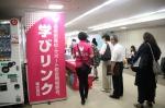 埼玉県・大宮で『通信制高校・サポート校合同相談会』を開催しました。