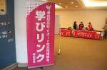 神奈川県・横浜市で『通信制高校・サポート校合同相談会』を開催しました。