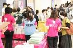 7月11日(日)、福岡ファッションビル(福岡県福岡市)にて、「通信制高校・サポート校合同相談会」を開催いたしました。