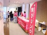 7月17日(土)、町田市文化交流センター5F・6F(東京都町田市)にて、「通信制高校・サポート校合同相談会」を開催いたしました。