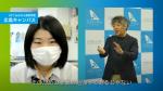 茂木健一郎校長のオンライン授業が開催!だれでも参加できますよ!