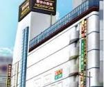 勇志国際高校宮崎学習センター
