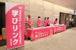 9月4日(土)、ナレッジキャピタルコングレコンベションセンター(大阪府大阪市)にて、「通信制高校・サポート校合同相談会」を開催いたしました。