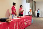 9月5日(日)、JRゲートタワーカンファレンス(愛知県名古屋市)にて、「通信制高校・サポート校合同相談会」を開催いたしました。