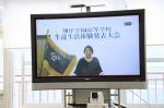翔洋学園高校がオンラインで「生徒生活体験発表大会」を開催(茨城県・通信制高校)