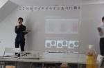 松陰高校みなとみらい学習センター(神奈川県横浜市)が9月10日(金)、横浜市の同校校舎で生徒によるプレゼン大会を開催しました。
