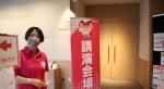 千葉県・柏市で『通信制高校・サポート校合同相談会』を開催しました