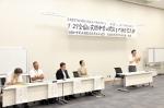 夜間中学の設置・拡充を求めた教育機会確保法の施行から約2年を受け、各地の動向や制度改善について考える意見交流会が7月27日(金)、東京都千代田区永田町の衆議院議員会館で行われました。