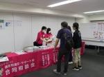 10月2日(土)、三宮コンベンションセンター(兵庫県神戸市)にて、「通信制高校・サポート校合同相談会」を開催いたしました。