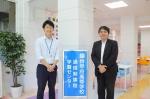 2021年4月、駿台甲府高等学校 通信制課程の提携校として「駿台通信制サポート校」が全国6箇所(四谷、吉祥寺、あざみ野、大宮、名古屋、京都)に開校しました。