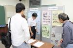 基礎教育がすべての人に保障される社会を目指した基礎教育保障学会(会長:上杉孝實 京都大学名誉教授)の第3回研究大会が9月2日(日)、首都大学東京・南大沢キャンパス(東京都八王子市)で開催されました。
