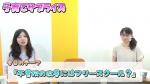 神奈川県横浜市の通信制高校、松陰高等学校みなとみらい学習センターの関連機関、NPO法人「教育★ステーション」(横浜市中区)が、YouTube上で保護者向け番組「子育てサプライズ」を配信中。
