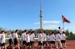 東京文理学院(通信制高校サポート校:東京都新宿区)が9月19日(水)、東京都台東区の台東リバーサイドスポーツセンター陸上競技場で体育祭を実施しました。体育祭は毎年秋に行われており今年で26回目。生徒は朝から短距離走や障害物競走、綱引き、リレーなどで汗を流しました。